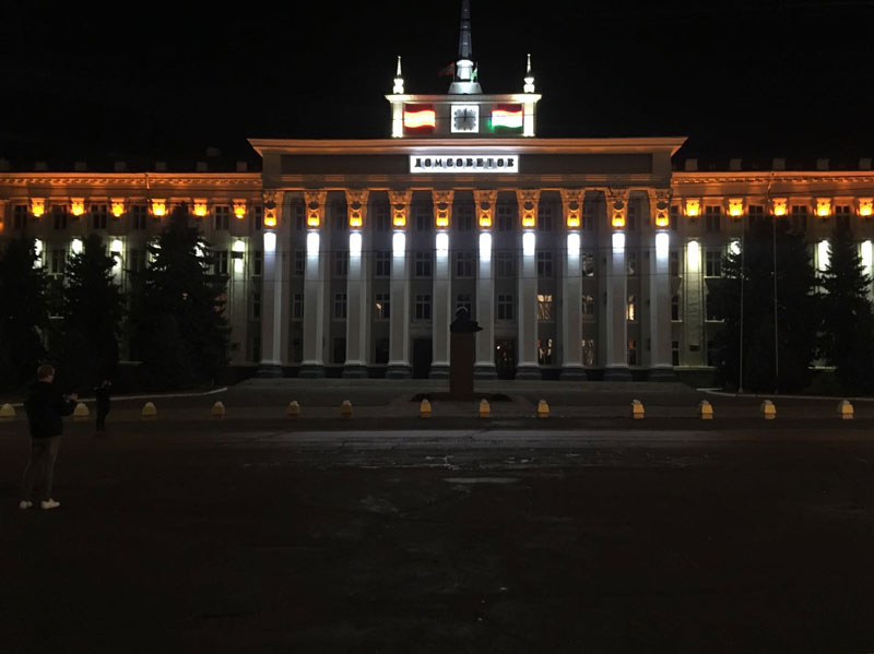 Transnistria-Location