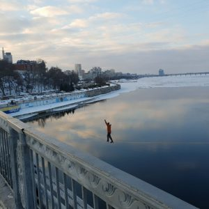 Tightrope Walker, Dnipro, Ukraine