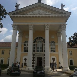 Albania - Classical Style Building