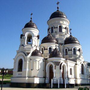 Moldova Căpriana monastery
